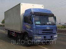 Qingchi QYK5252XBW insulated box van truck