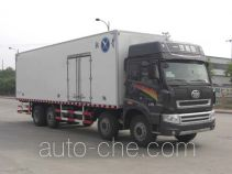 Qingchi QYK5313XBW1 insulated box van truck