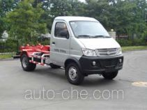 Zhongte QYZ5030ZXX4 detachable body garbage truck