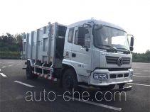 Zhongte QYZ5160ZYS5 garbage compactor truck