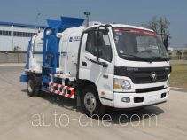 Sinomach QZC5080TCAE5 food waste truck