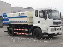 Sinomach QZC5160ZLJGHW125A garbage truck