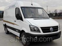 Green Wheel RQ5040XXYEVQ7 electric cargo van