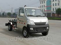 Yunding RYD5021ZXX detachable body garbage truck