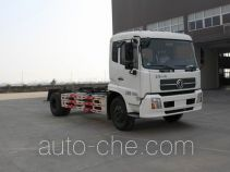 Yunding RYD5160ZXXE5 detachable body garbage truck
