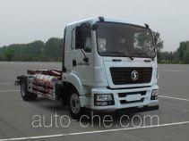 Yunding RYD5163ZXXPL detachable body garbage truck