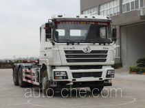 Yunding RYD5252ZXX detachable body garbage truck
