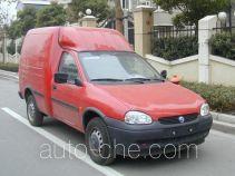 Saibao SAC5020XXY box van truck