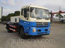 Saiwo SAV5160ZXXE5 detachable body garbage truck