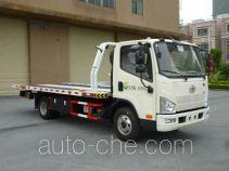 Shengbao SB5080TQZJFP-GY автоэвакуатор (эвакуатор)