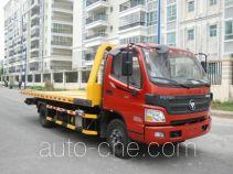 Shengbao SB5081TQZP4 автоэвакуатор (эвакуатор)