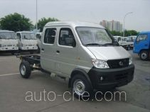 Changan SC1021AAS41 truck chassis