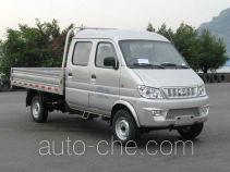 Changan SC1021AAS52 cargo truck