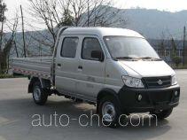 Changan SC1031AAS41 cargo truck