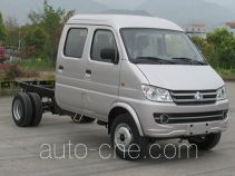 Changan SC1031AAS57 truck chassis
