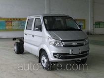 Changan SC1031FAS43 truck chassis