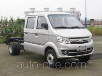 Changan SC1031FAS51CNG dual-fuel truck chassis