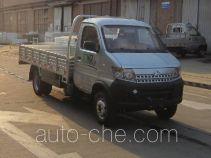 Dual-fuel cargo truck