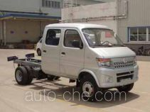 Changan SC1035SCGB5CNG dual-fuel truck chassis