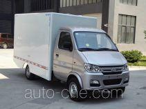 长安牌SC5021XSHGDD52型售货车