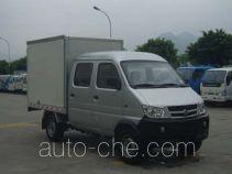 Dual-fuel van truck
