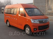 Changan SC5023XGCMA5 engineering works vehicle