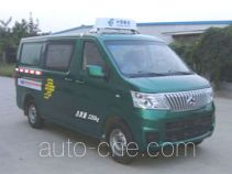 Changan SC5023XYZA4 postal vehicle