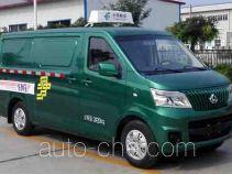Changan SC5023XYZCBEV electric postal van