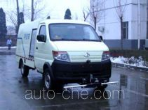 Changan SC5025TYHDF4 pavement maintenance truck