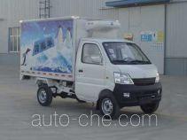 长安牌SC5022XLCDG4型冷藏车