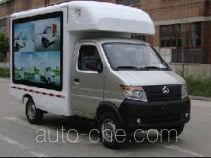 Changan SC5026XXCDE агитмобиль