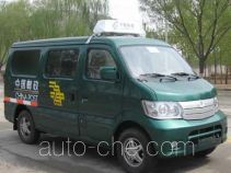 Changan SC5028XYZA postal vehicle