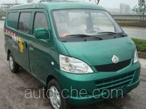 Changan SC5028XYZD4Y postal vehicle