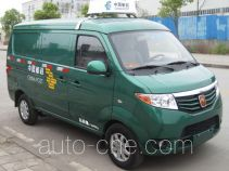 Changan SC5028XYZG postal vehicle