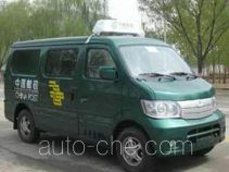 Changan SC5028XYZV4 postal vehicle