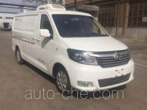 Changan SC5030XLCAB5 refrigerated truck