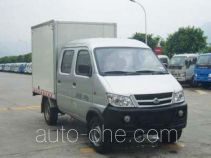 Changan SC5031XBWDS42 insulated box van truck