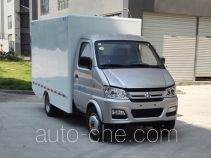 Changan SC5031XSHGDD54 mobile shop