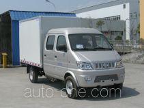 Changan SC5031XXYAAS51 box van truck