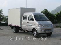 Changan SC5031XXYAAS51CNG box van truck