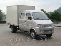 Changan SC5021XXYAAS53 box van truck