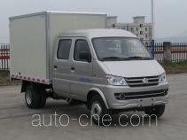 Changan SC5031XXYAAS57 box van truck