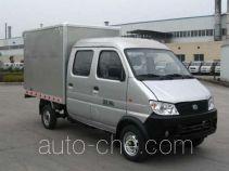 Changan SC5031XXYGAS41CNG box van truck