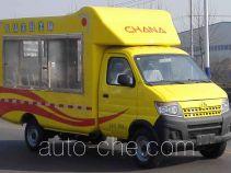 Changan SC5035XSHDE5 mobile shop