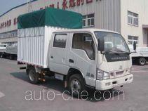 Changan SC5040XPYAS31 soft top box van truck