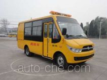 Changan SC5053XXHCG4 breakdown vehicle