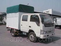 Changan SC5080CPYBFS41 soft top box van truck