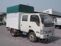 Changan SC5080CPYBFS41 soft top box van truck