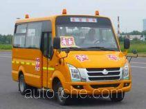 长安牌SC6515XC1G5型幼儿专用校车