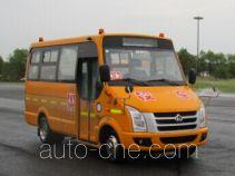 长安牌SC6515XC3G4型幼儿专用校车